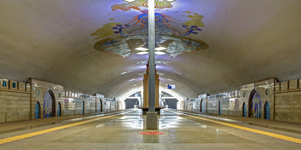 Kazan metrosu