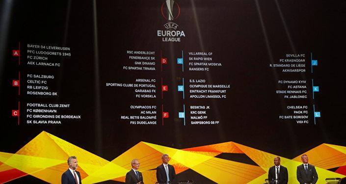 UEFA Avrupa Ligi 'nde Beşiktaş, Fenerbahçe ve Akhisar'ın rakipleri belli oldu