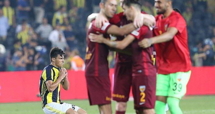 Sahasında Kayserispor'a kaybeden Fenerbahçe, 4 maçta 3. mağlubiyetini aldı