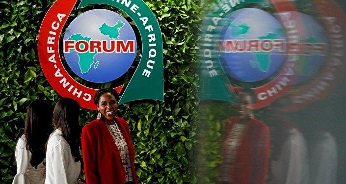 Çin-Afrika İş Birliği Forumu
