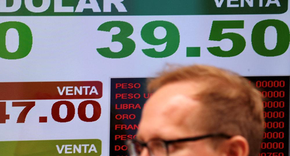 Arjantin- Peso- Dolar