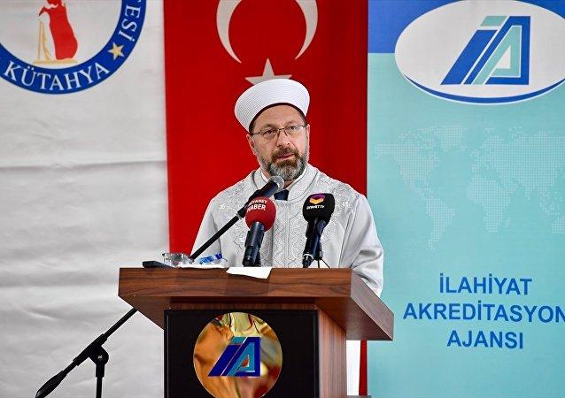 Diyanet İşleri Başkanı Ali Erbaş
