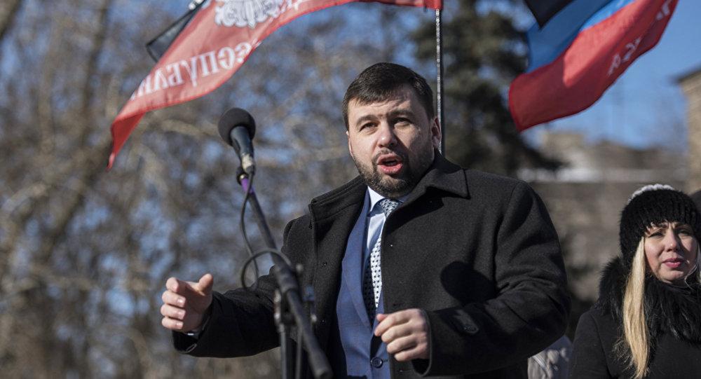 DNR başkan vekili görevine getirilen Denis Puşilin