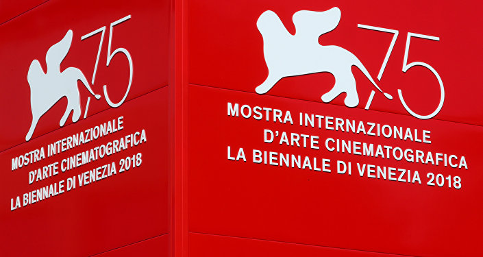 75. Venedik Film Festivali