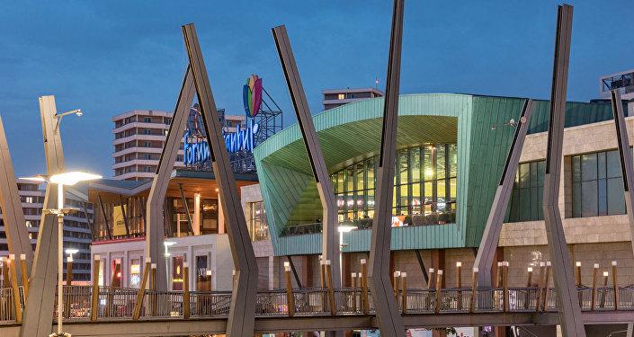 forum istanbul