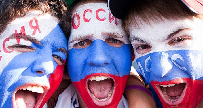 Rusya milli futbol takımı taraftarları
