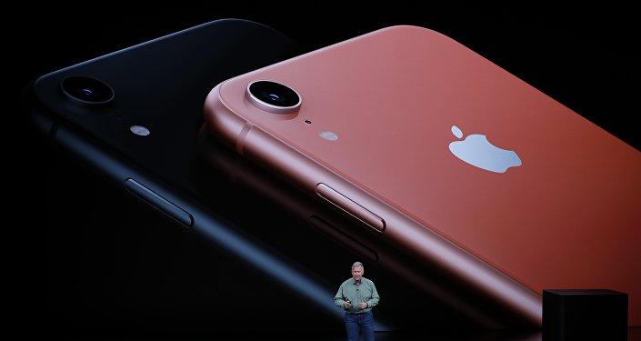 Apple Tanıtım Lansmanı
