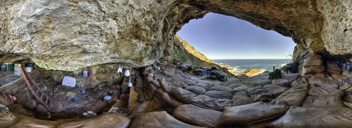 Blombos Mağarası