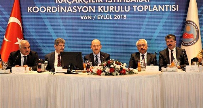 'Kaçakçılık, İstihbarat, Koordinasyon Kurulu' toplantısı