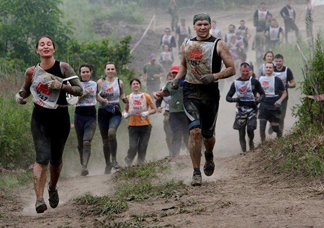 Koşucular