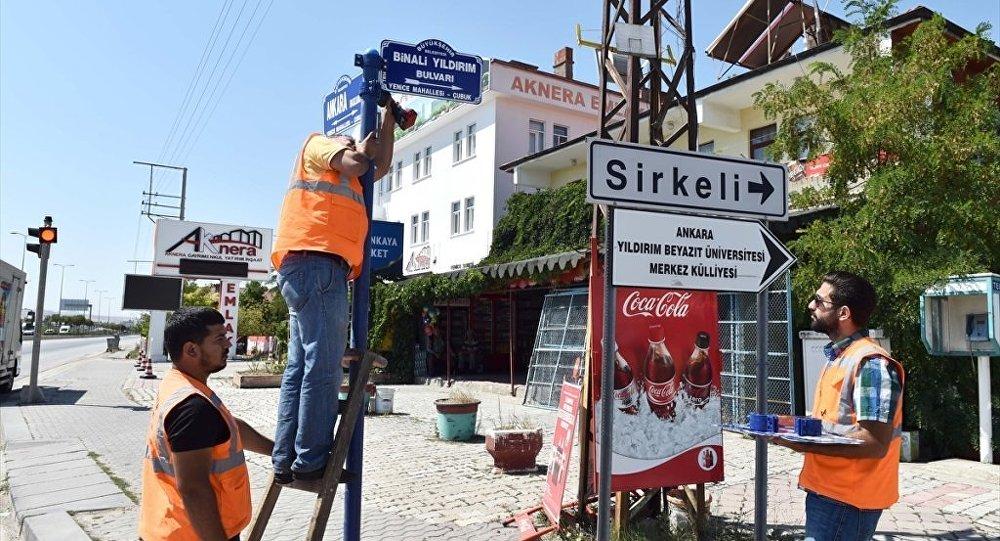 Başkentte yeni bulvara Binali Yıldırım'ın ismi verildi