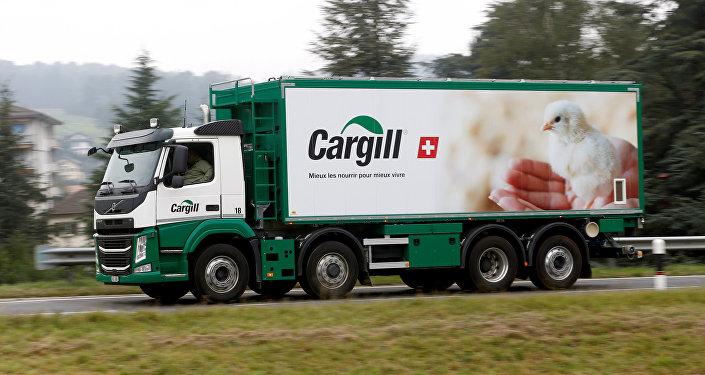 Cargill firması