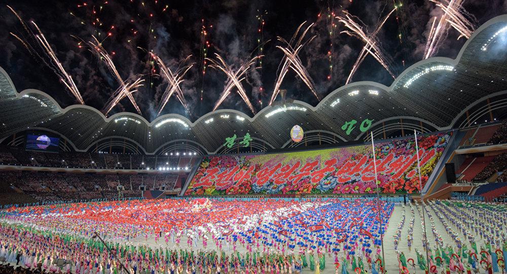 Kuzey ve Güney Kore barış ve birleşmenin eşiğinde