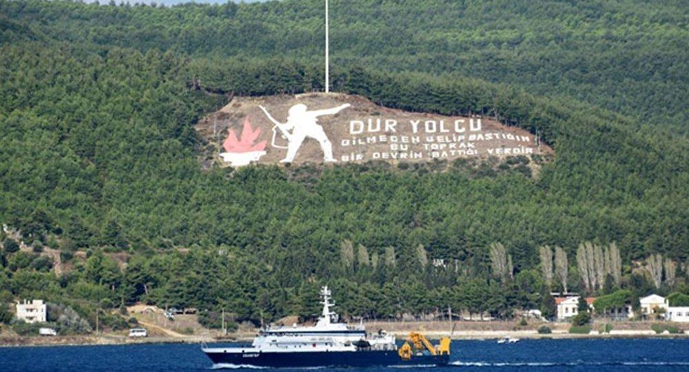 Rus kurtarma gemisi 'RFS Seliger