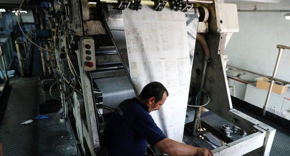 kağıt, matbaa, gazete
