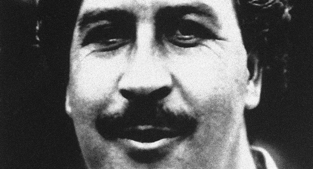 Uyuşturucu kaçakçısı Pablo Escobar müzesi kapatıldı
