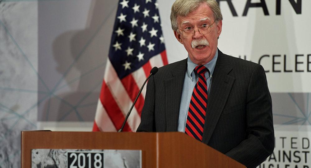 73. BM Genel Kurulu yan faaliyetleri kapsamında Nükleer İran'a Karşı Birleşmişler grubunun zirvesinde ABD Ulusal Güvenlik Danışmanı John Bolton konuştu
