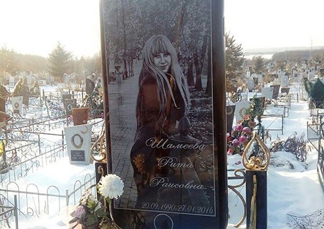 İphone Grave