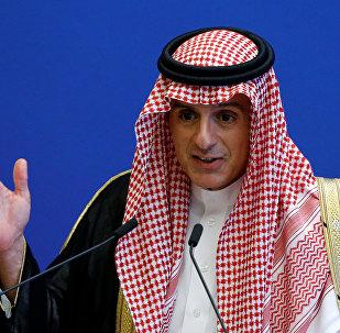Suudi Dışişleri Bakanı Adil el Cubeyr