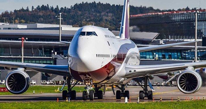 Katar uçağı