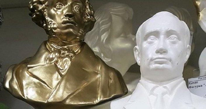 Aleksandr Sergeyeviç Puşkin - Vladimir Putin