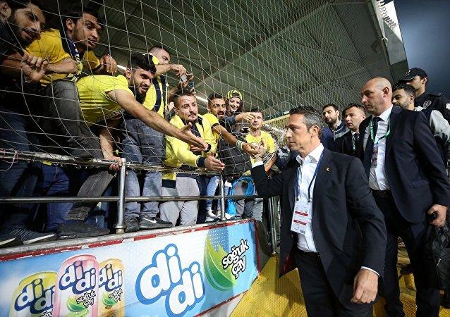 Ali Koç- Fenerbahçe