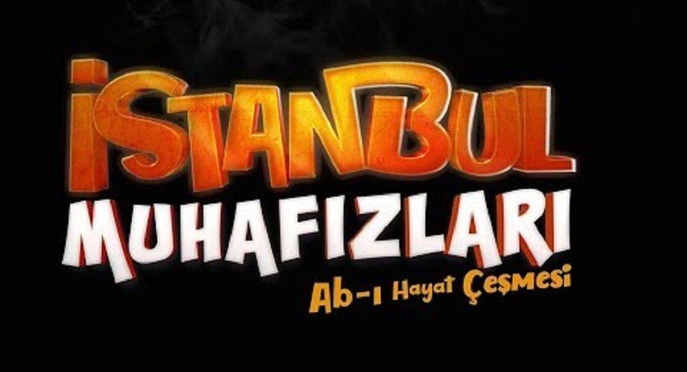 İstanbul Muhafızları: Ab-ı Hayat Çeşmesi