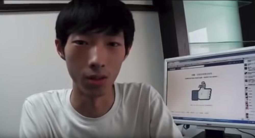 Tayvanlı hacker Chang Chi-yuan