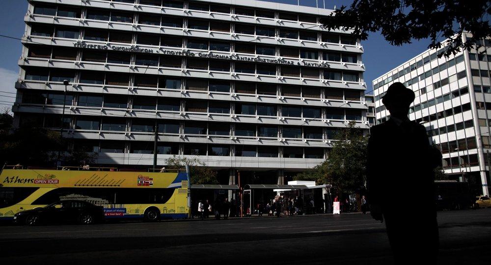 Yunanistan Maliye Bakanlığı