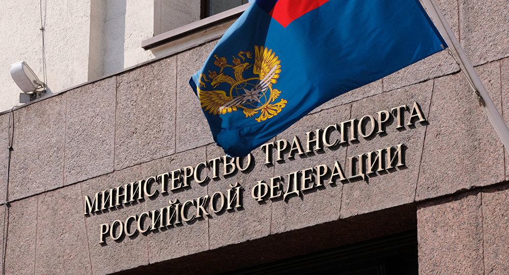 Rusya Ulaştırma Bakanlığı