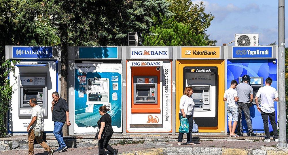 Banka - ATM
