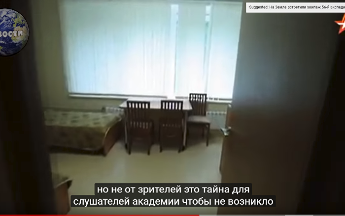 Putin'in istihbarat akademisinde öğrenim görürken kaldığı oda ilk kez görüntülendi