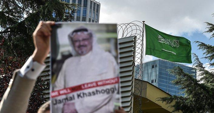 Cemal Kaşıkçı - Suudi Arabistan Başkonsolosluğu