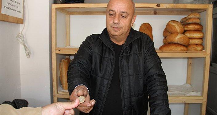 Fırıncı Ramazan Eren