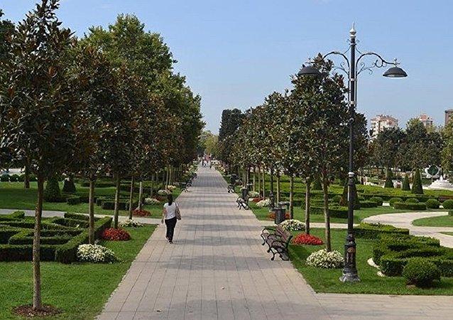 TOKİ Millet Bahçesi