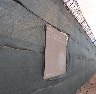 Guantanamo Kampı