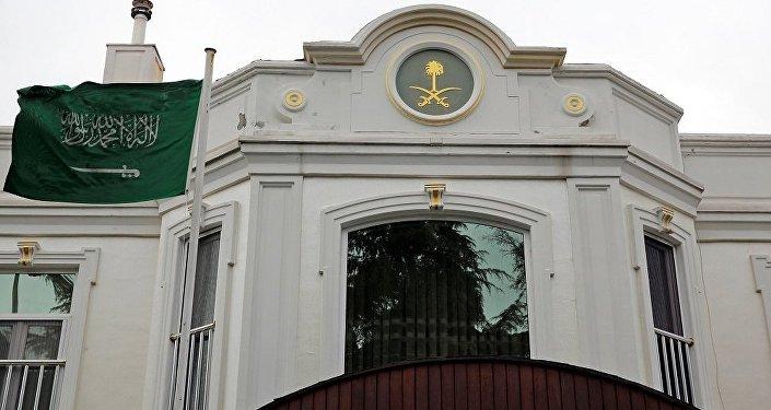 Suudi Arabistan'ın İstanbul Başkonsolosluğu'na ait konut