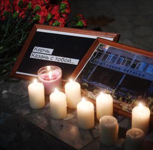 Rusya'da Kırım'daki saldırıda ölenler anılıyor