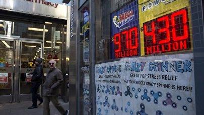 ABD'de 'Mega Millions Lottery'