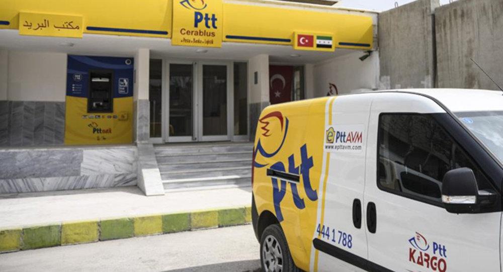 PTT, Suriye'nin kuzeyinde şube açacak