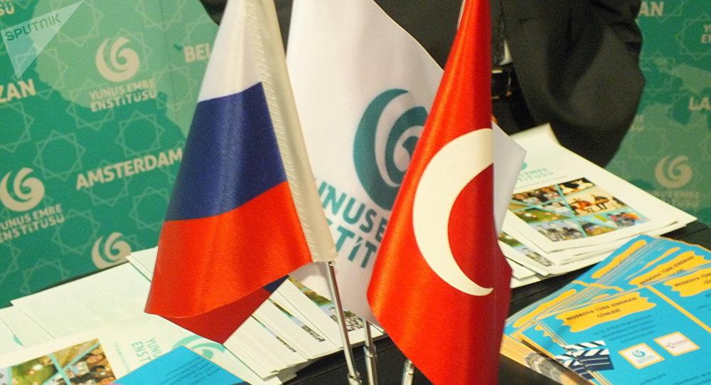 Moskova'da düzenlenen Türk Sineması Günleri Festivali