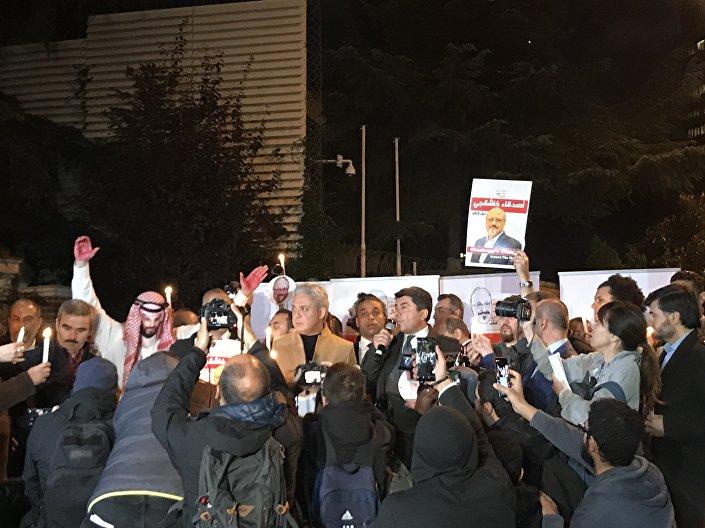 Suudi Arabistan Konsolosluğu önünde Kaşıkçı protestosu