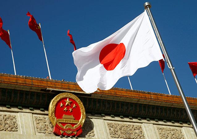 Çin - Japonya