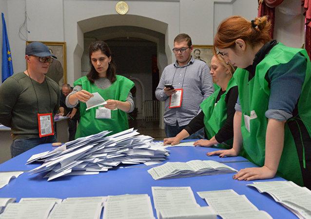 Gürcistan'da seçim sandıkları