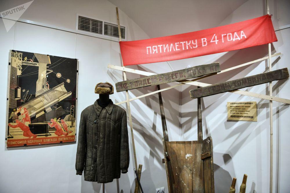 Komsomol Gençlik Örgütü'nün 100. yıldönümü