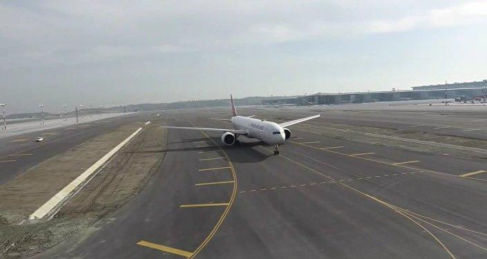 İstanbul Havalimanı'ndan ilk tarifeli sefer yapıldı