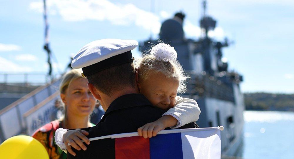 Rus Amiral Makarov fırkateyni