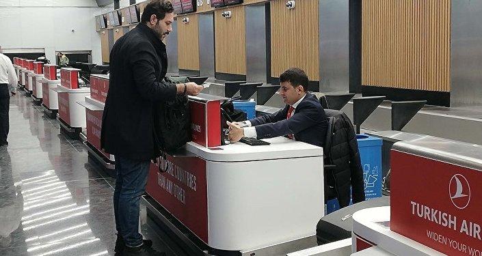 İstanbul Havalimanı - THY