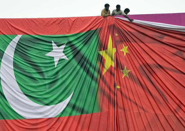 Pakistan - Çin - Bayrak