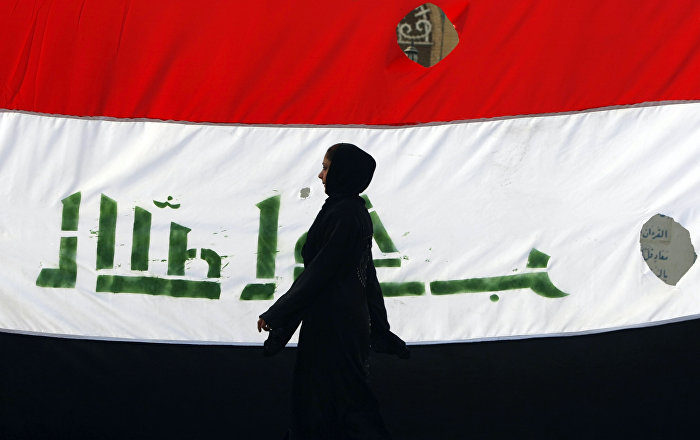 ABD'den Irak'a İran'dan gaz ithalatı için 45 günlük muafiyet